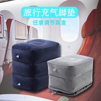 便携长途旅行充气脚垫飞机睡觉神器坐火车汽车硬座搁脚放脚凳