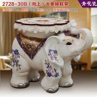 大象换鞋凳子欧式家居客厅摆件装饰品结婚礼物开业乔迁新居礼品
