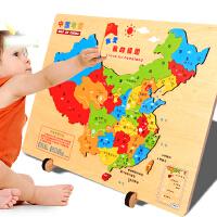 儿童早教益智玩具3-6-8岁宝宝中国世界地图拼图木质初中学生