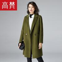 【618大促-每满100减50】高梵中长款毛呢外套女 新款秋冬韩版修身双面羊毛呢子大衣