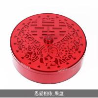结婚创意塑料果盘卧室客厅家用圆形喜字瓜子果盘盒婚庆水果盘