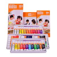 美邦水粉颜料套装12色18色24色5ml儿童学生绘画可水洗颜料