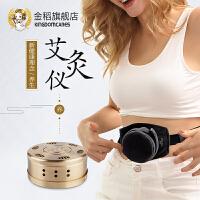 金稻艾灸仪器家用家庭式铜盒便携颈部腰部腹部宫寒热敷随身灸仪KD202