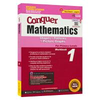 SAP Conquer Mathematics 1 Shapes Patterns Picture Graphs 攻克
