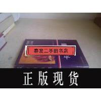 【二手旧书9成新】【正版现货】毛姆文集:卡塔丽娜(硬精装)