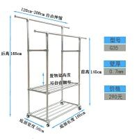 加厚不锈钢晾衣架伸缩双杆式可移动晒被子落地阳台衣架卧室挂衣架