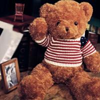 熊毛绒玩具送女友泰迪熊抱抱熊布娃娃女生*1.6米1.8大熊公仔