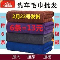 洗汽车用品新款擦车毛巾抹布大号60 160吸水加厚不掉毛清洁专用