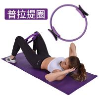 【支持礼品卡】普拉提圈瑜伽环健身器材瑜伽装备瘦大腿瑜珈用品p9c
