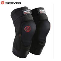 摩托车护膝防摔保暖男女运动护具护腿山地自行车骑士装备