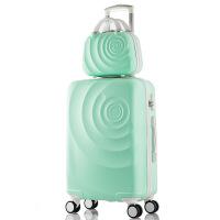 七夕礼物箱包万向轮拉杆箱 20寸行李箱 24寸登机箱旅行箱 绿色子母箱 26寸
