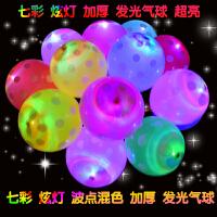 新品发光气球地推小礼品儿童玩具加厚七彩夜光卡通LED灯生日批�l