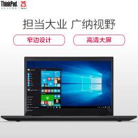 ThinkPad 联想 T570 20H900 3ACD15.6寸轻薄笔记本电脑(i7―7500U 8G内存 256G硬盘 2GB独显  DDR5  指纹识别 Win10)