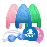 儿童泳帽 儿童泳镜 浮板三件套 游泳套装 三件套 粉色