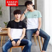 EASZin逸纯印品 短袖t恤男 2017新款韩版宽松卡通小火箭印花男士加大码体恤衫