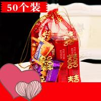 喜糖袋喜糖盒子�袋 糖果袋喜糖袋��意�Y婚�c用品回�Y袋50只�bq5o