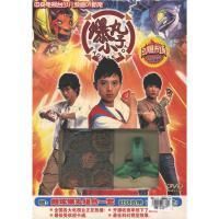 爆丸小子(八碟精装)DVD( 货号:200001956372306)