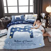 家纺珊瑚绒四件套加厚保暖床上法兰绒法莱绒加绒双面冬季毛绒被套床单 特洛伊木马