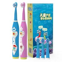 langtian浪天儿童电动牙刷充电式音乐声波式小孩自动牙刷成人软毛
