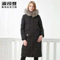 波司登(BOSIDENG)2017新品貉子毛领保暖时尚冬装外套女长款羽绒服B70141138
