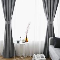 北欧风现代简约棉麻亚麻遮光成品窗帘定制卧室客厅落地飘窗布
