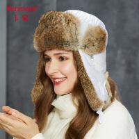 卡蒙白色帽子兔毛皮草雷锋帽女士可爱冬季户外防风保暖加厚护耳帽2694