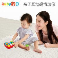 澳贝小小音乐家儿童电子琴玩具女孩音乐早教玩具婴儿童带6首音乐