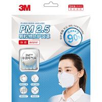 3M 口罩9001V KN90级呼气阀防尘口罩(3只)耳带式防雾霾PM2.5