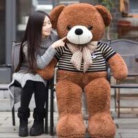 抱抱熊玩偶布娃娃抱枕熊大号毛绒玩具熊大熊熊公仔礼物女友