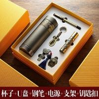 如意8gU盘新年创意商务礼品套装实用送客户纪念礼物庆典