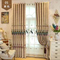 雪尼尔立体绣花欧式窗帘成品卧室落地窗高遮光窗帘布简约现代客厅