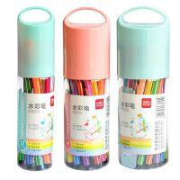 得力水彩笔儿童无毒绘画套装学生画画美术彩笔用24色36色
