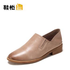 【9.20达芙妮超品2件2折】Daphne/达芙妮旗下 鞋柜春季舒适纯色方跟休闲深口女单鞋