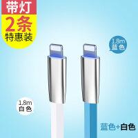 苹果数据线iPhone6充电线iphoneX加长2米5手机Plus器ipad快充8冲电5s五短6s七