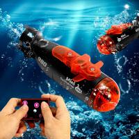 超小型遥控潜水艇电动迷你遥控船玩具鱼六通潜艇模型