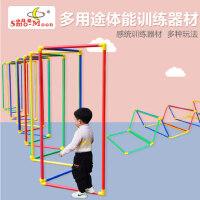 幼儿园户外运动跨栏障碍栏钻洞玩具感统训练器材儿童趣味游戏道具