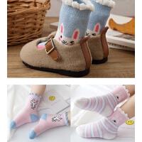 儿童袜子春秋纯棉女童中筒袜子中大童女孩宝宝童袜冬季