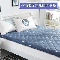 家纺2017秋冬款羊毛床垫榻榻米1.8m床加厚双人床褥子1.5米垫被单人学生被褥