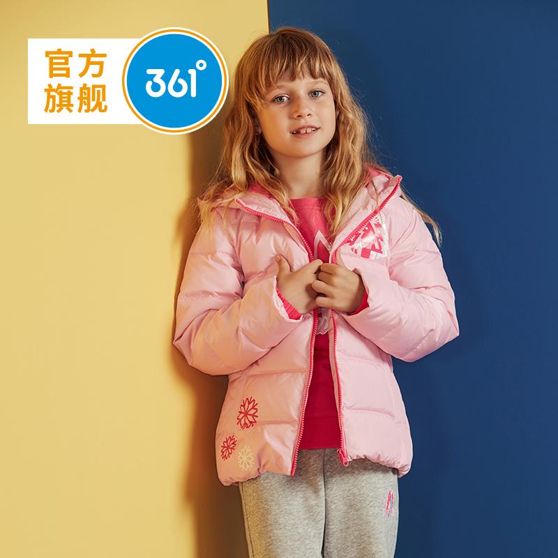 361度女童装 女童羽绒服外套2018冬季新品 N61842921