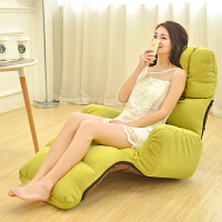 东木 懒人沙发 布艺日式折叠沙发床 休闲情侣榻榻米 躺椅折叠椅户外飘窗