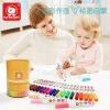 【满199立减100】特宝儿 儿童画笔无毒可水洗水彩笔 宝宝画画笔涂色涂鸦彩色笔12色24色套装水彩笔玩具