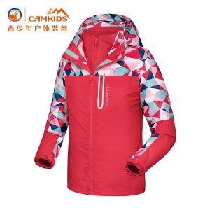 女童冲锋衣两件套2017冬季新款小童户外冲锋衣三合一