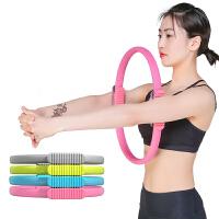 普拉提圈瑜伽魔力圈美胸瘦腿初学者瑜伽环家用运动器材