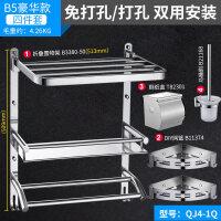卫生间置物架壁挂浴巾架浴室毛巾架不锈钢304免打孔卫浴挂架