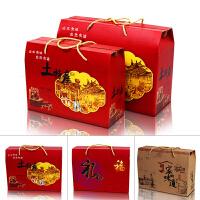 腊肉礼盒纸箱通用年货礼盒包装盒土特产礼品盒包装箱干货腊肉香肠礼盒纸箱11
