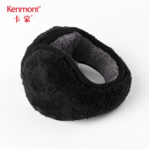 卡蒙可伸缩保暖耳包男黑色冬季护耳朵罩可折叠耳罩耳捂子户外骑车6970