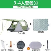 帐篷户外3-4人全自动二室一厅加厚防雨2人速开野外野营家庭露营