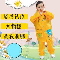 名盛儿童雨衣套装雨裤雨衣分体式男童女小学生大帽檐