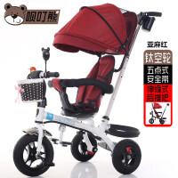 儿童三轮车脚踏车1-3-6岁大号单车童车自行车男女宝宝手推车带斗 白色 红亚麻旋转座椅 钛空轮蓬款