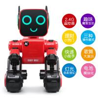 智能高科技早教机 儿童遥控跳舞机器人1-2-3-6周岁男女孩益智玩具